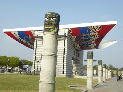 C16-Seoul-Parc Olympique-World Peace Gate (6)