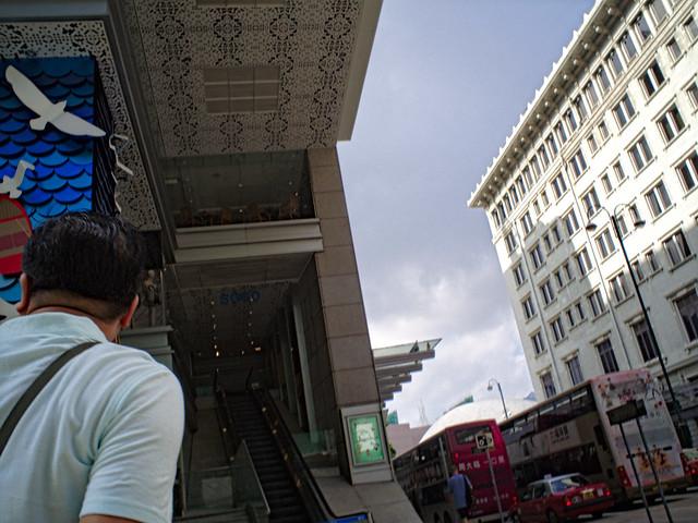 Walking Around Tsim Sha Tsui