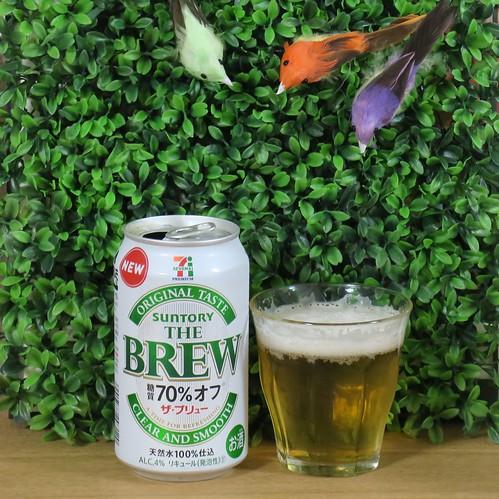 ビール:ブリュー70%