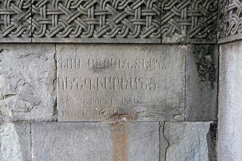 Simferopol, Armenian Cemetery, Tomb of Spendiarovs, 2016.06.18 (07)