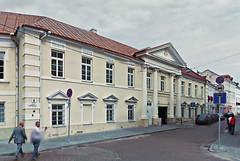 9.Дворец Лопацинских (Lopacinskių rūmai)