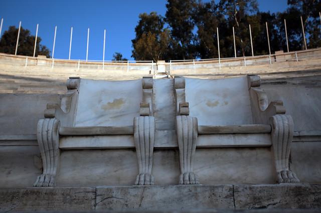 Stadio Panathinaiko: sedute del governo