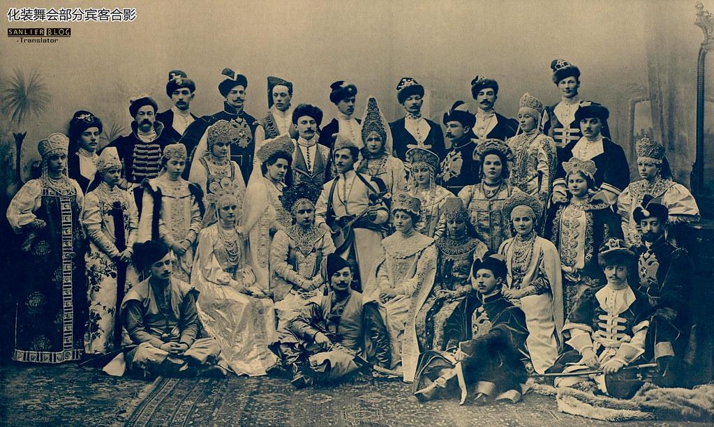 1903年冬宫化装舞会28