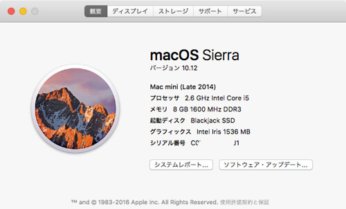 macOS Sierra, about this Mac