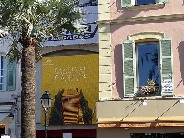 festival aux arcades 2