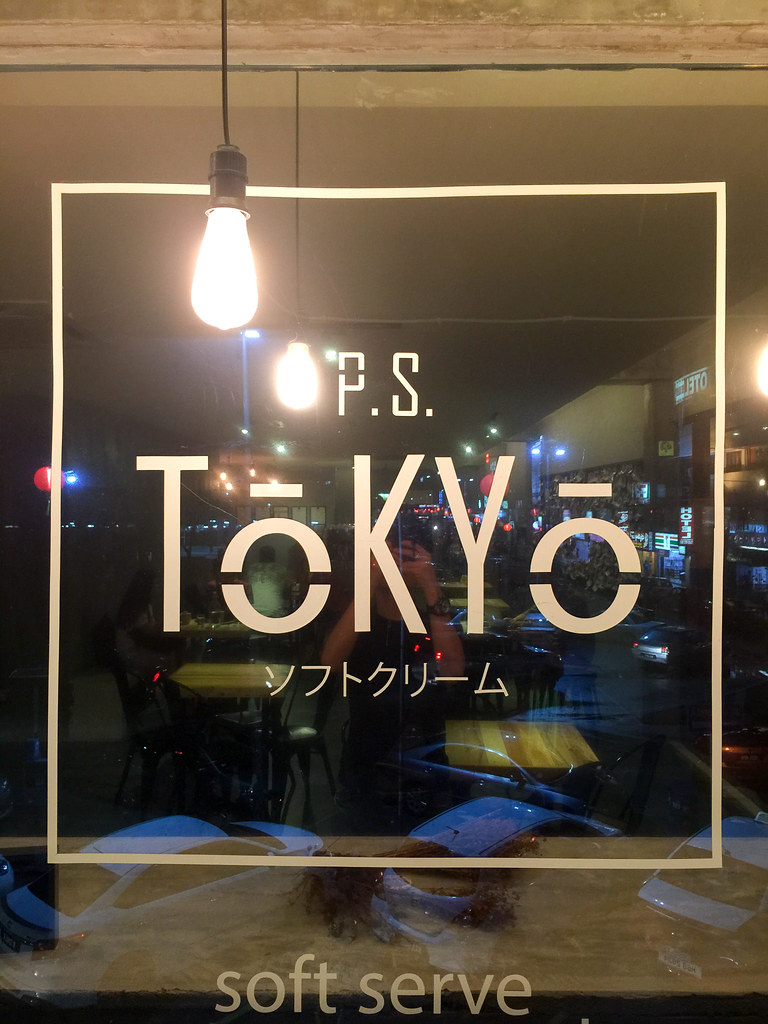 The logo of P.S. Tokyo