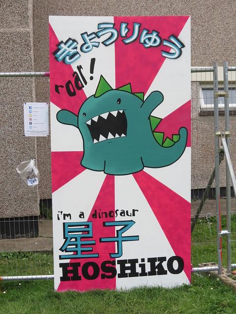 Upfest - Hoshiko