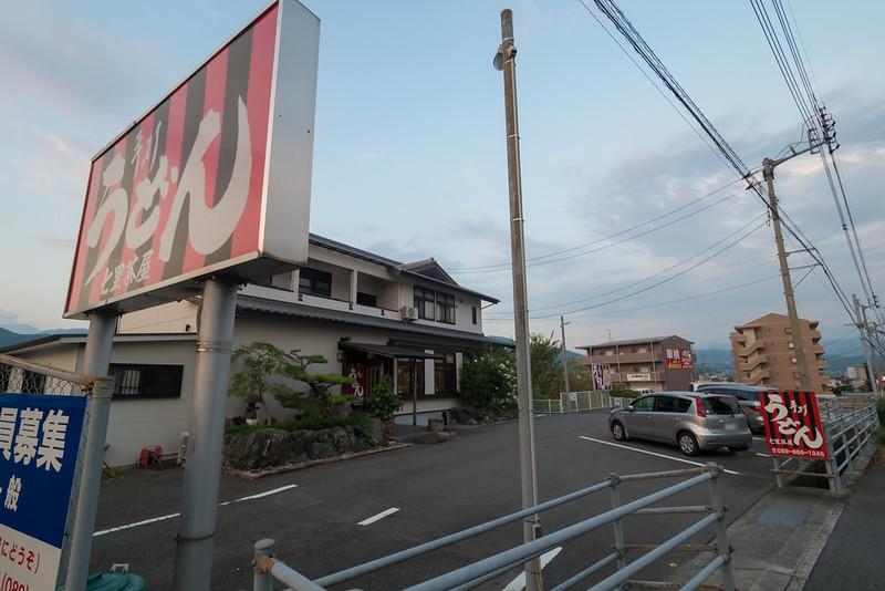 七里茶屋-9