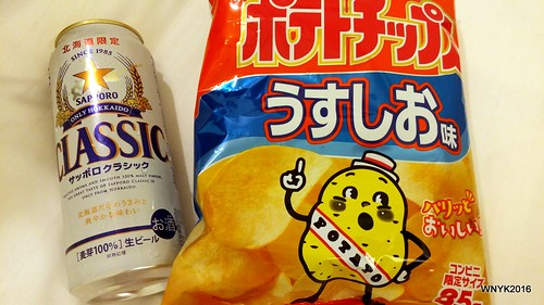Beer & Chips