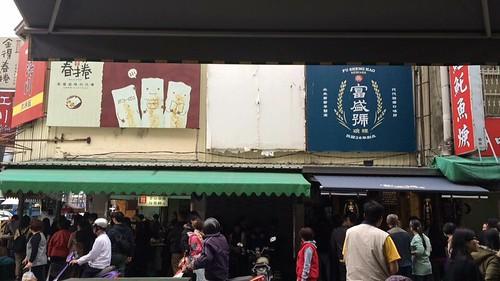 來匆匆去匆匆,一次解決台南經典美食_台南永樂市場金得春捲