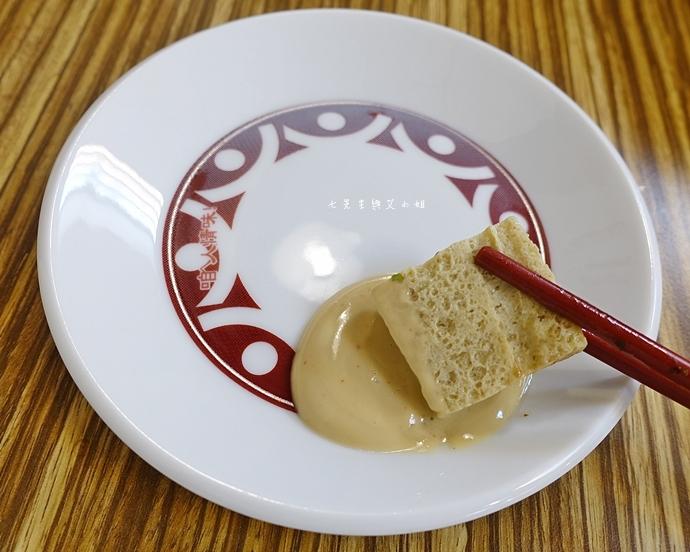 25 帝王食補 薑母鴨 松露雞 山羊肉 角蔘雞