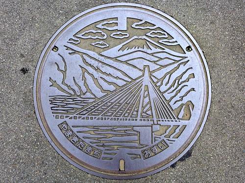 Yamakita Kanagawa, manhole cover (神奈川県山北町のマンホール)