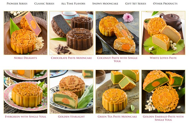 oversea-restaurant-mooncake