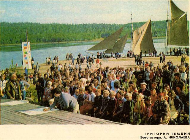 vokrugsveta 1987001