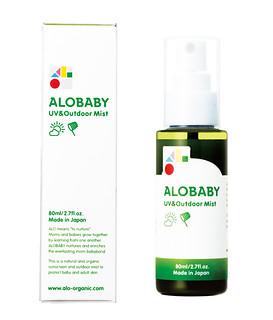 赤ちゃん 虫除け アロベビー