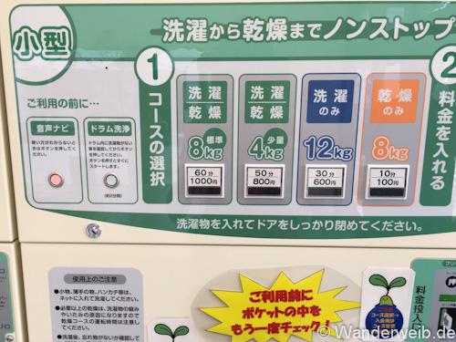 waschmaschine (142 von 1)
