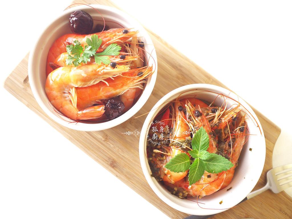 孤身廚房-超乎想像!解凍即食和現煮的一樣好吃—Mess Maker.蝦攪和.冷泡蝦9