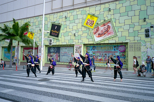 Eisa performance at Kokusai-dori