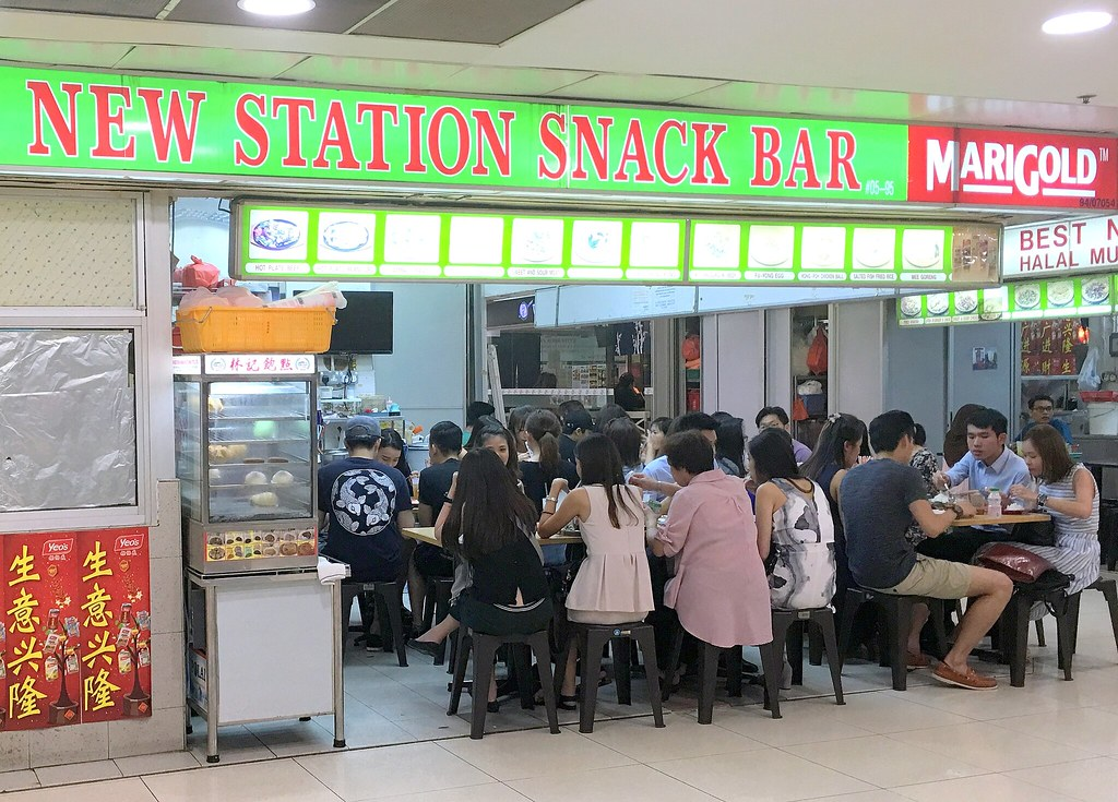new station snack bar