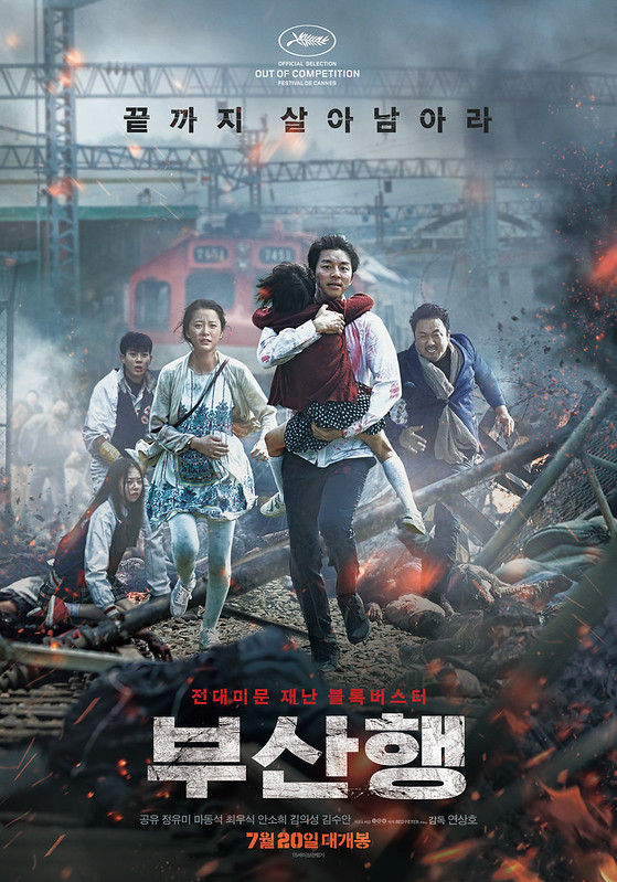 Train_To_Busan-p1