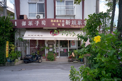 Chinsuko shop