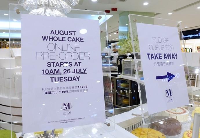 9 LadyM千層蛋糕 香港必吃美食