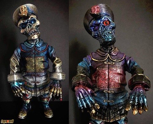 SHON JIANGSHI CUSTOMS 1