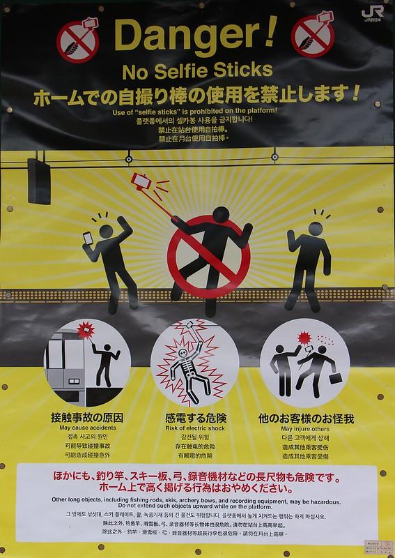 Yura aka Conan Town, Tottori, Japan