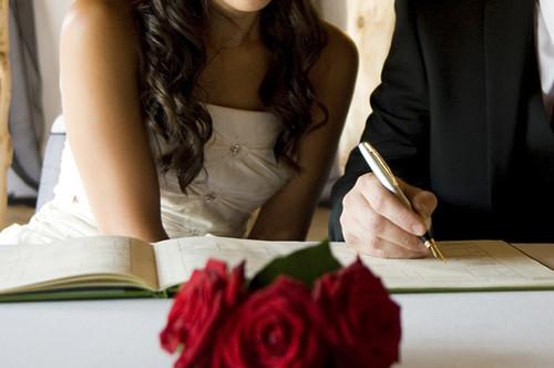 Як зареєструвати шлюб