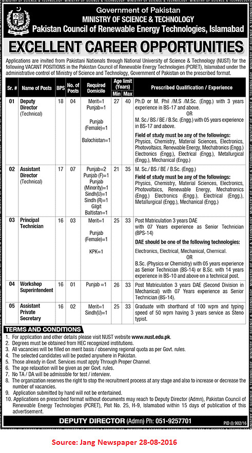Pakistan Council of Renewable Energy Technologies Job