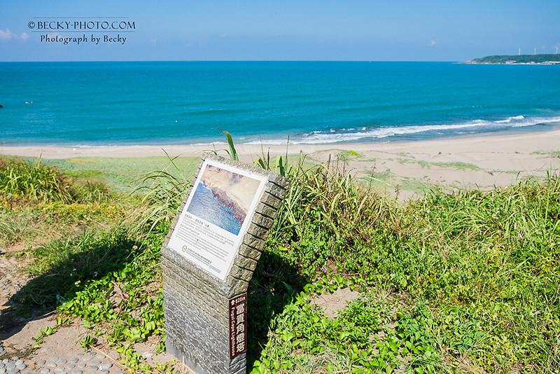 2016.Aug 北海岸旅行 @富貴角燈塔.老梅