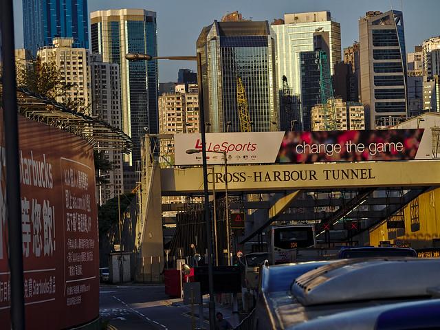 Cross Harbour Tunnel