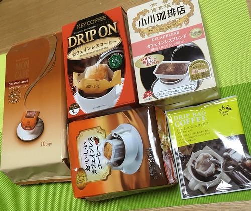 カフェインレスコーヒー各種