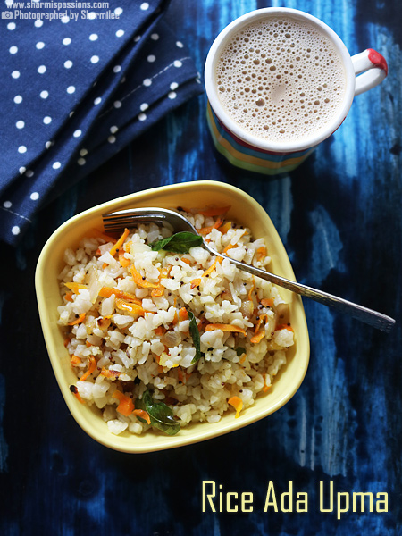 Rice Ada Upma Recipe