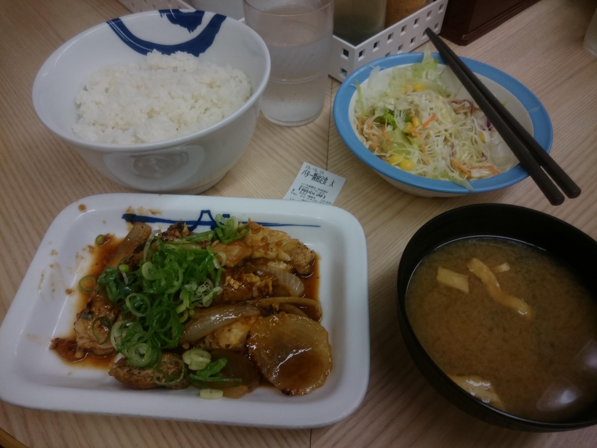 20160826 昼食