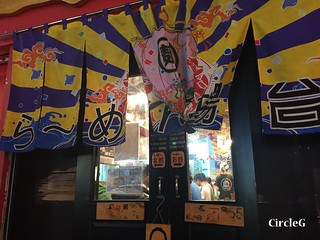 CIRCLEG 香港 遊記 旺角 拉麵 漁場台風 沾麵 圖文 加紫菜加十塊 (3)