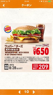 BURGER KING 沖映通り店-30