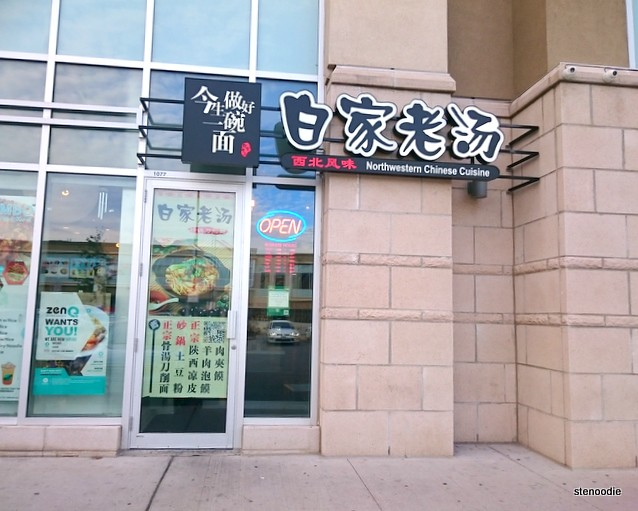 Potato Noodle Soup of Bai exterior