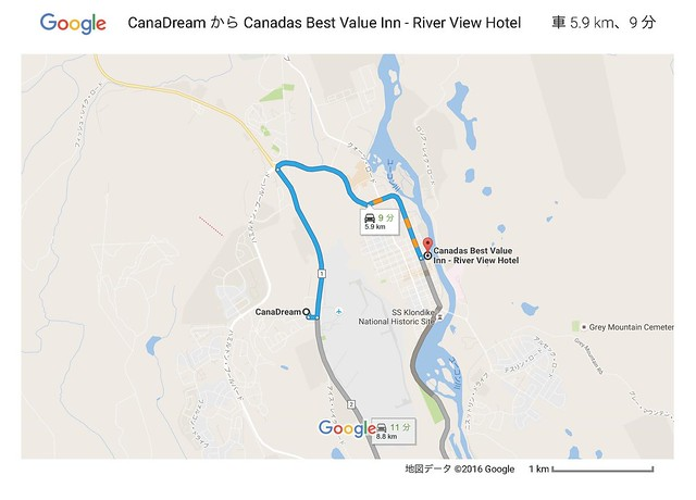 CanaDream から Canadas Best Value Inn - River View Hotel - Google マップ