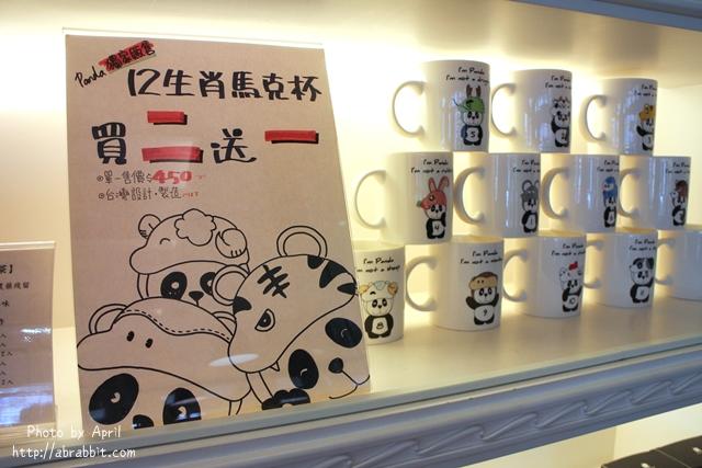 29149960482 292e28198c o - [台中]Panda Caf'e胖達咖啡輕食館--早午餐還不錯,班尼狄克蛋好好食@大墩四街 南屯區