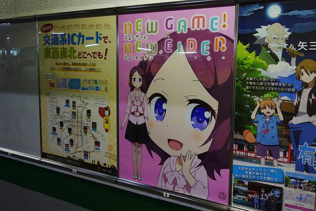 2016/08 叡山電車×NEW GAME! コラボポスター #15
