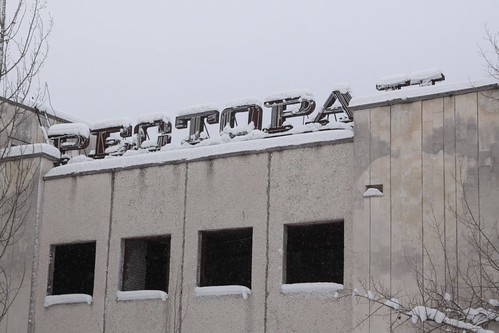 ресторан sign on the roof