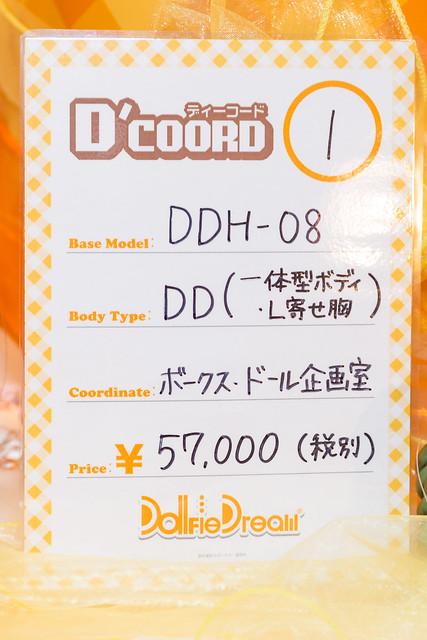 HTドルパ名古屋6 D'COORD DDH-08