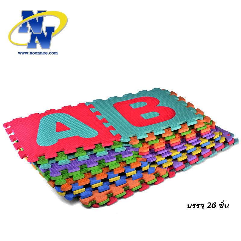 Baby mat ABC