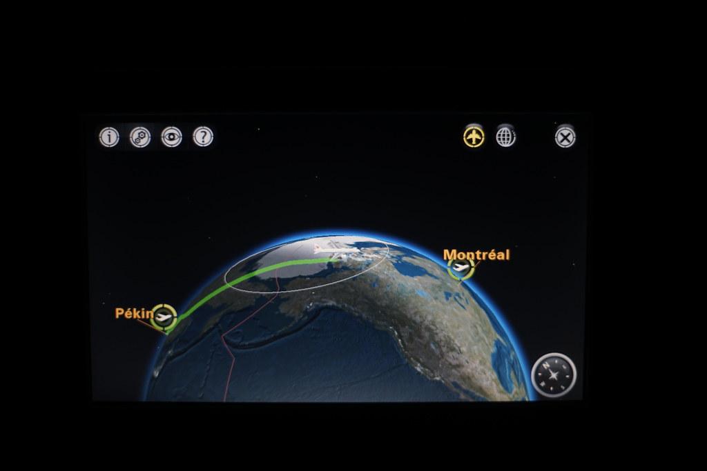Air China seat screen world map