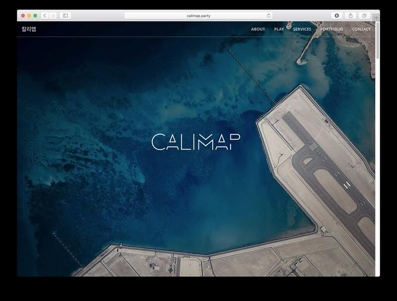 칼리맵 서비스 화면