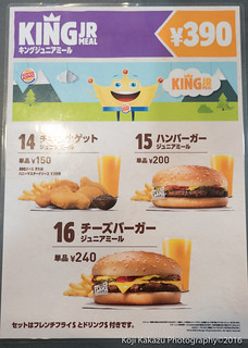 BURGER KING 沖映通り店-10