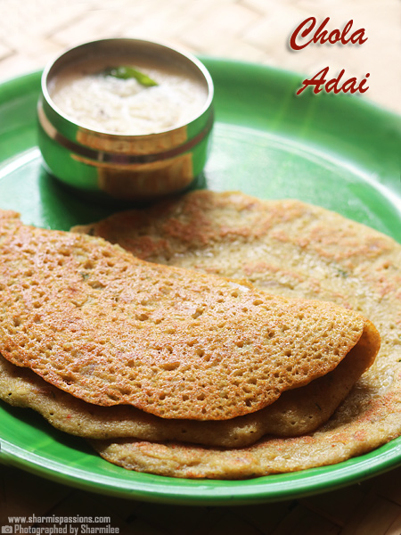 Chola Adai Recipe