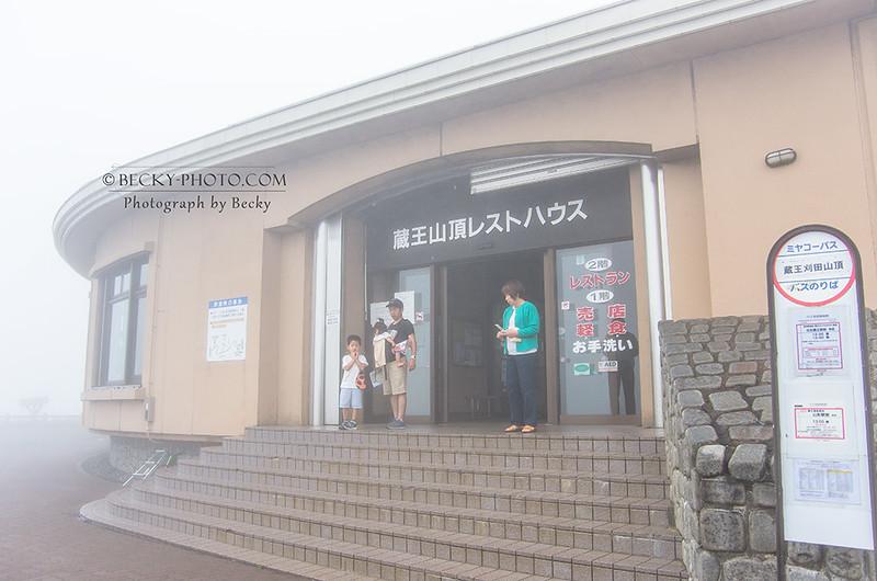 2016.Aug 蔵王町観光 @Miyagi, Japan