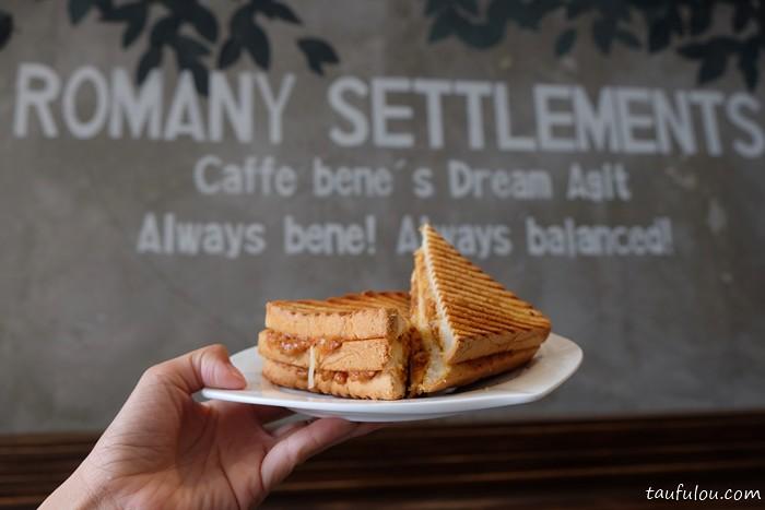 Caffe Bene (11)